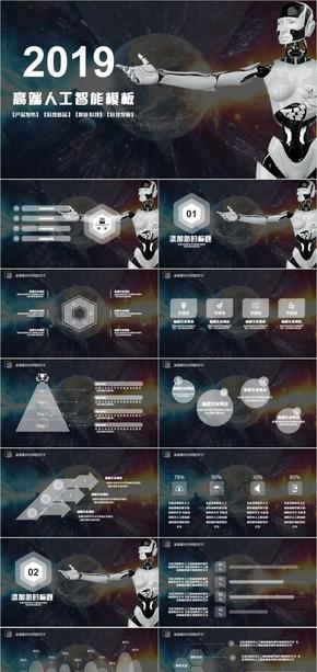 深灰产品发布 科技新品 智能科技 科技发展