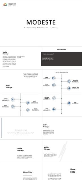 歐美雜志風匯報廣告產品市場咨詢通用模板