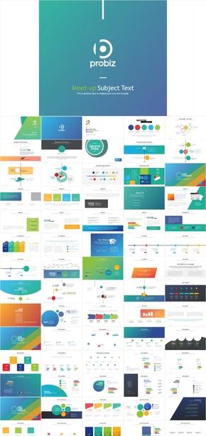 500页信息图表