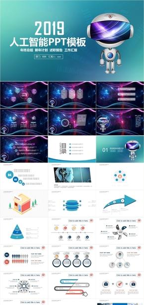 大数据区块链IT产品发布