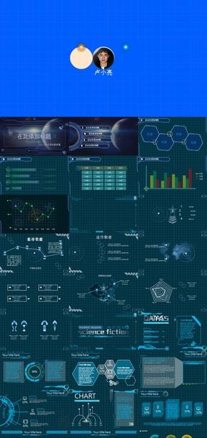 IT信息人工智能商业计划书