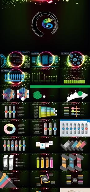 信息科技网络PPT模板素材