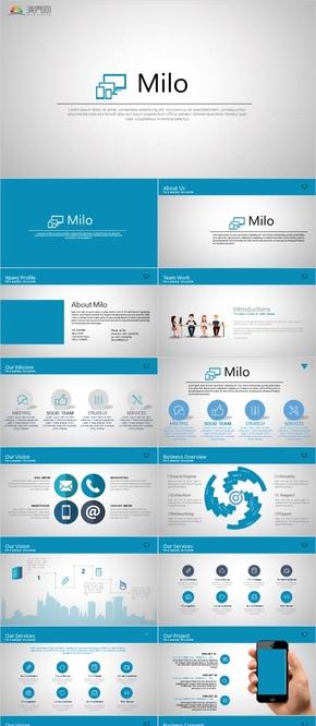 藍色簡潔大方商務咨詢PPT模板