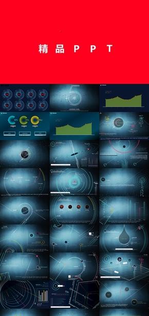 3.极品总结,科技蓝色,质感无敌,经典感,历史感,汇报,微粒体月报极品
