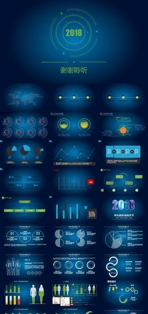 微粒体科技感