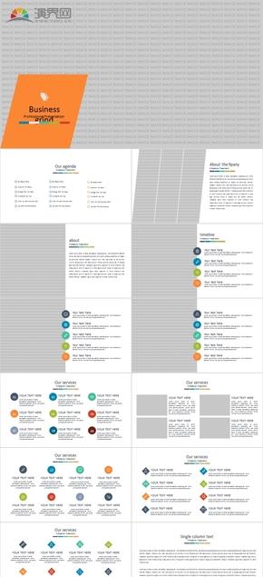 歐式紅藍系列商務PPT模板