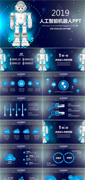 物联网IOT智慧城市大数据信息化信