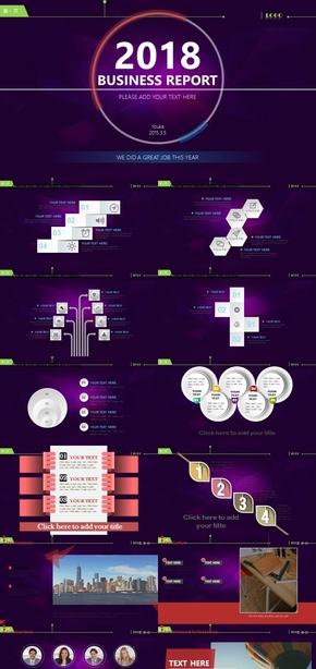 文化类 紫色商务模板