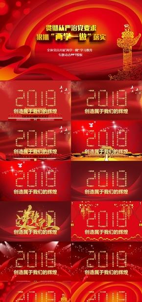 中国梦之大红