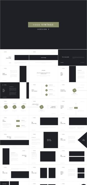家具、建材、装饰PPT模板 奢侈品、工艺品、时尚品PPT模板