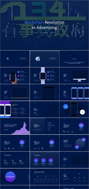 深蓝科技欧美浓浓的色彩