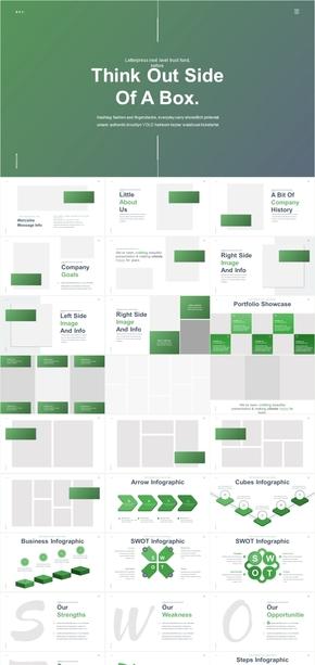 綠色IOS 簡約模板 商務 扁平