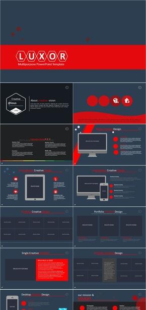 IOS网页风格商务咨询管理计划汇报