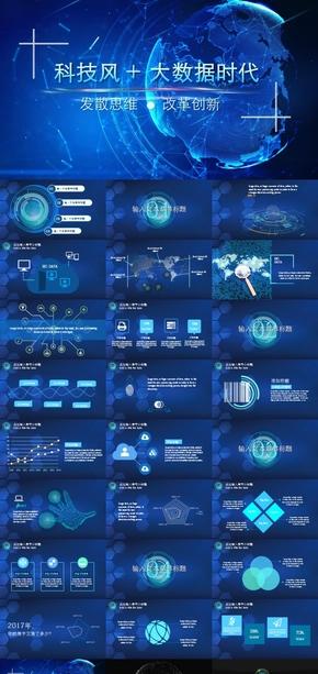 智能经济、平台经济及共享经济领域,独角兽企业