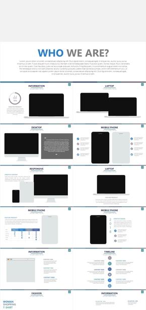 高级黑白灰三色高端沉重厉害的图文介绍