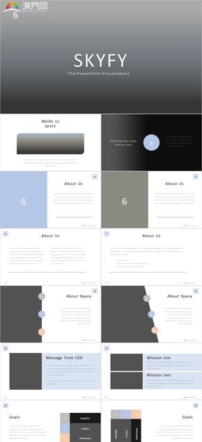 黑白欧美大气极简画册风格商务汇报公司介绍个人