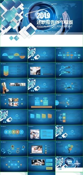 协同设计,网络化营销智能制造