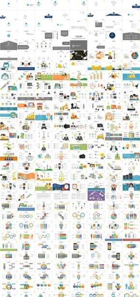 17.工作汇报 计划总结商业计划书 企业介绍 产品发布800+页逻辑图