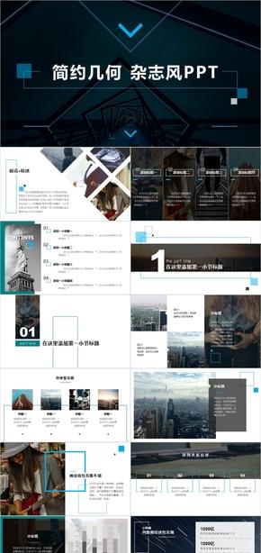 广告设计包装设计招贴设计画册设计
