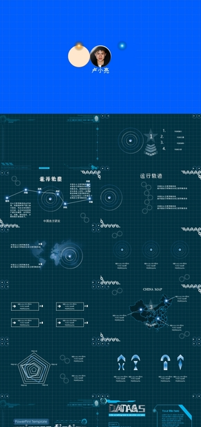 仿AE特效丨高端科技互联网公司企