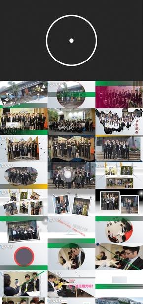 高端圖片展示旅游相冊企業宣傳旅游
