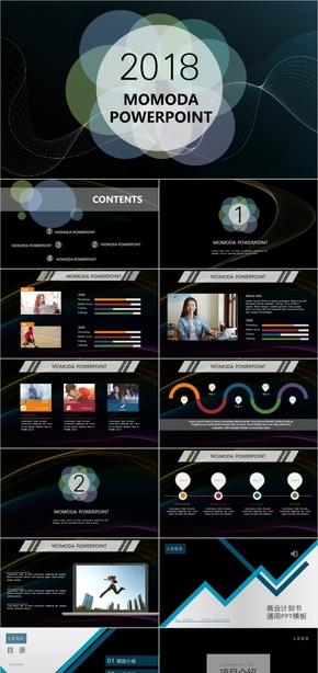 网络游戏电子技术/半导体/集成电路仪器仪表/工业自动化
