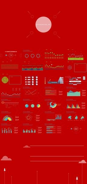 1.血红信息图表,工作汇报,客服中心模板