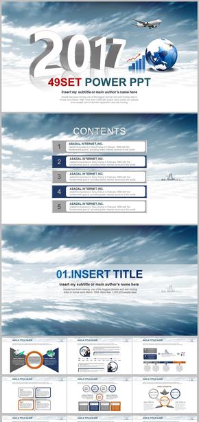 2017大气欧美商务企业品牌展示宣传总结计划汇报演讲通用模版