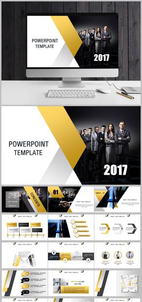 【精品推荐】大气企业报告、商业计划年终工作总结商务PPT模板