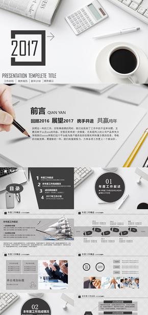 【推荐】商务报告·企业展示·工作总结·年终计划·科技互联网