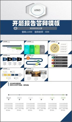 【紫尚设计】-简约简单汇报年终总结大气高端动态商务通用PPT模板020