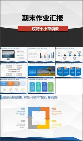 【紫尚设计】-简约简单汇报年终总结大气高端动态商务通用PPT模板022