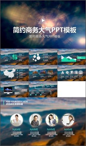 【紫尚设计】-简约简单汇报年终总结大气高端动态商务通用PPT模板034