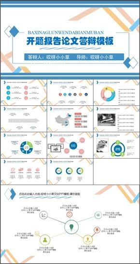 【紫尚设计】-简约简单汇报年终总结大气高端动态商务通用PPT模板032