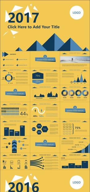 『紫尚作品』042 黄色亮丽英文大气总结互联网产品介绍PPT模板