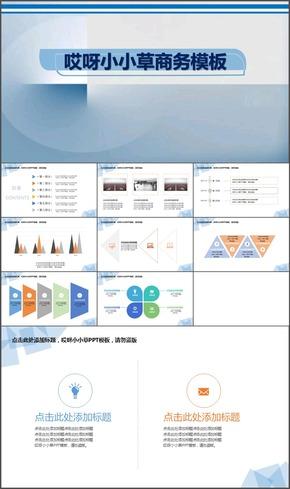 【紫尚设计】-简约简单汇报年终总结大气高端动态商务通用PPT模板024