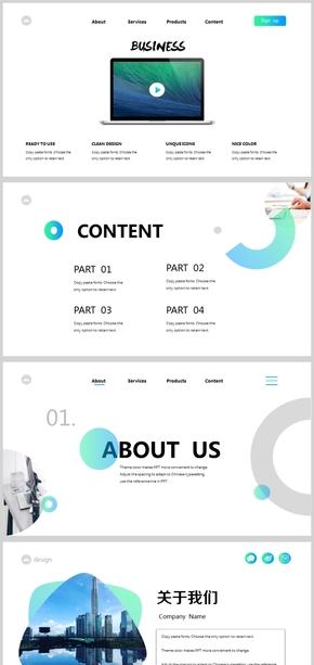 【八月演示馆】渐变网页风公司简介企业介绍计划总结通用PPT模板