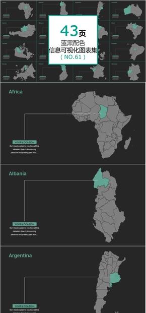 每個國家視圖元素