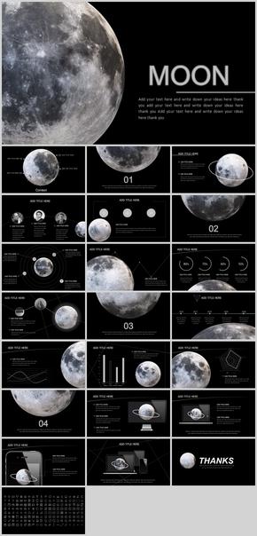 【月球】3D大气星空商用PPT模板