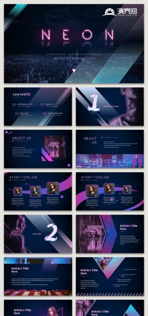 【崎夏】NEON霓虹2019紫色藍色機械科技信息靜態賽博朋克風PPT模板
