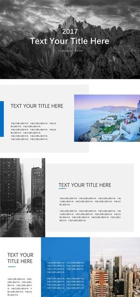 【简约商务】蓝色大气商务杂志风工作汇报PPT模板