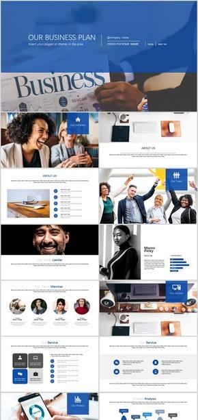 藍白灰簡約歐美簡約商務風商業計劃書PPT模板
