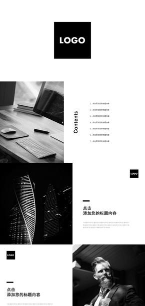 黑白灰大气时尚简约商务欧美风工作汇报企业简介PPT模板