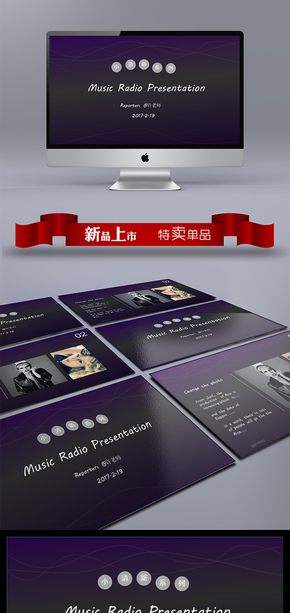 工作-54 紫色国外英文大气商务汇报PPT模板