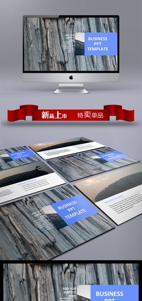 工作-61 高端动态高端大气杂志简约工作商务汇报PPT模板