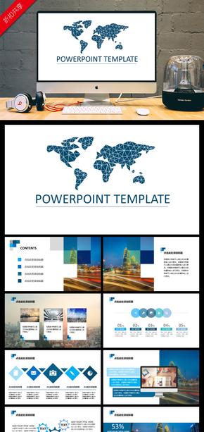 世界蓝色2017年终总结暨新年计划PPT模板