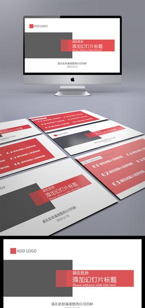 扁平化-001  高端提案PPT模板合集扁平化欧美风图表设计感素材可编辑 (1)