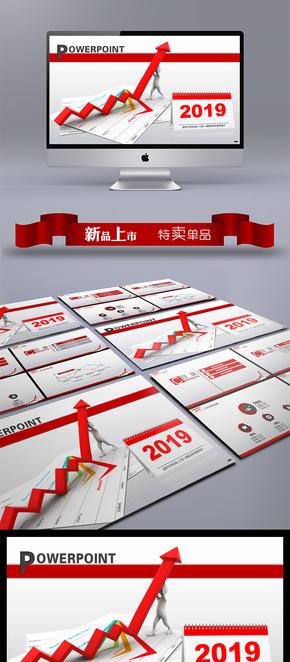 工作-65 高端欧美大气工作报告商务汇报新年工作计划年中年终工作总结