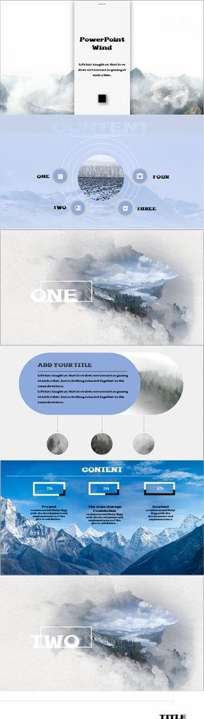 欧美杂志风雪山商务清新PPT模板