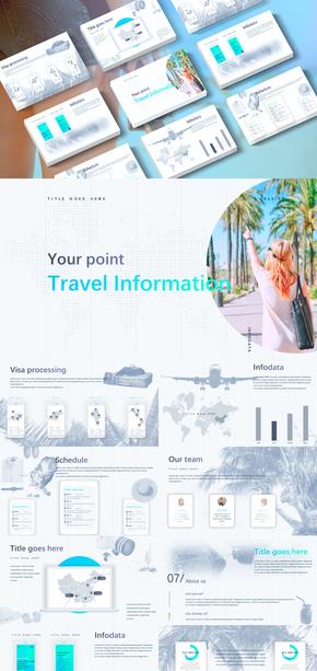 旅游工作|总结汇报类|旅游信息|度假|假日|夏日清晰|PPT模板